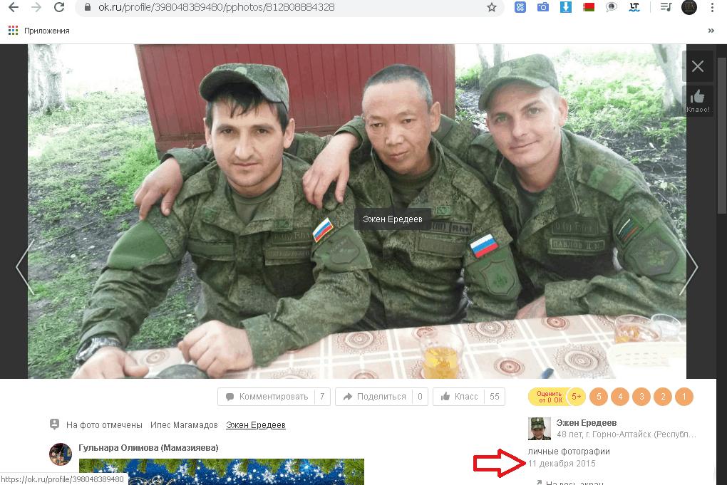 Эжен Ередеев на службе в ВС РФ в 2015 году.