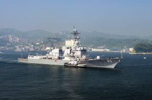Есмінець США пройшов в Тайванській протоці