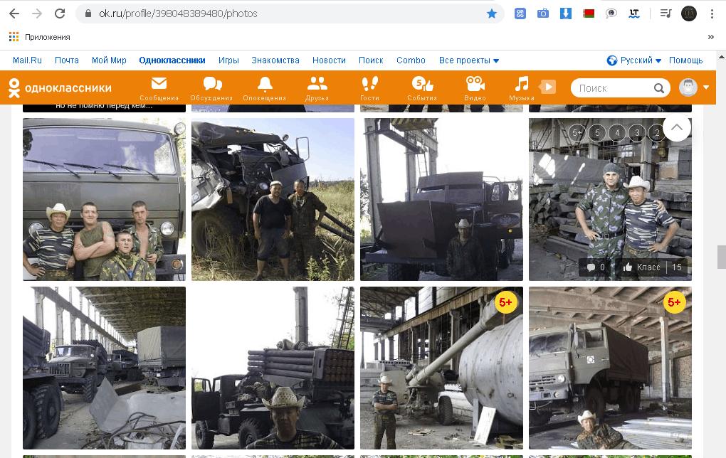 Фото с социальной сети российского солдата