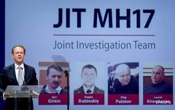 У справі МН17 проходять чотири фігуранта