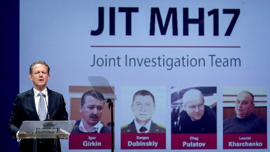 Підозрювані по справі MH17