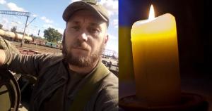 Що відомо про загиблого сержанта Олексія Золіна