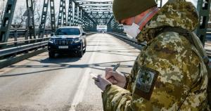 Україна тимчасово закрила кордон через коронавірус