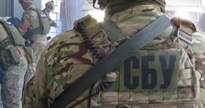 СБУ викрила спробу вербування громадян спецслужбами РФ