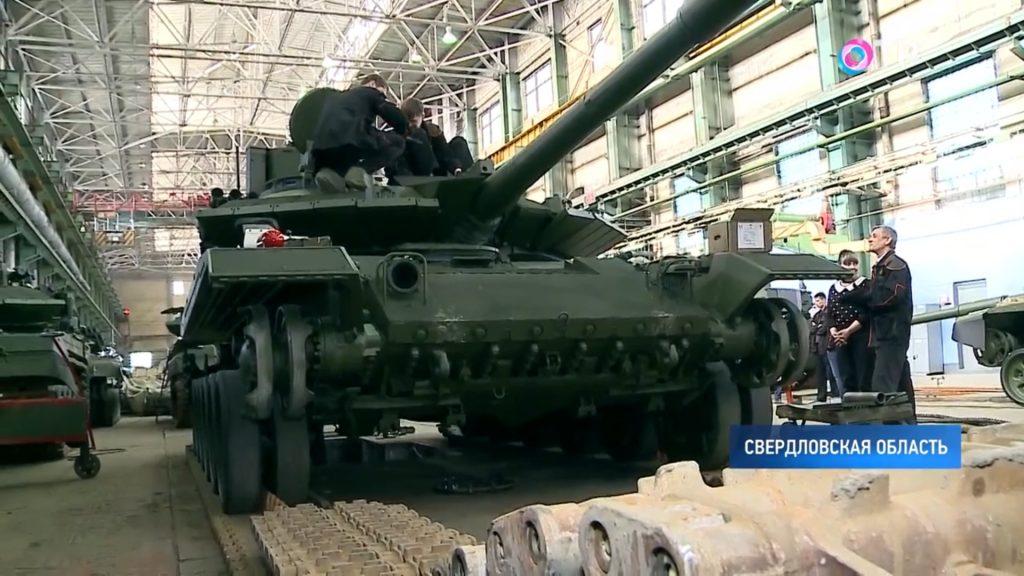 Т-90М. Фото: ЗМІ РФ