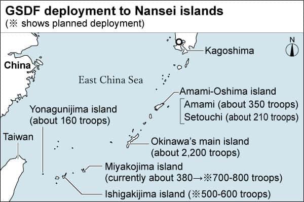 Японія нарощує присутність на островах гряди Рюкю