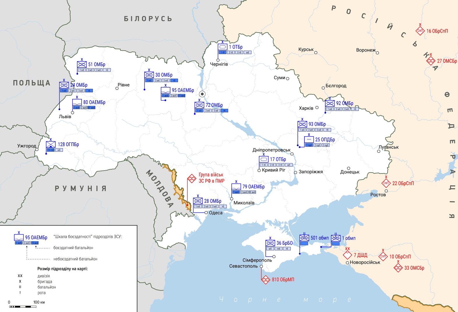 Дислокація військ України та РФ на 2013 рік