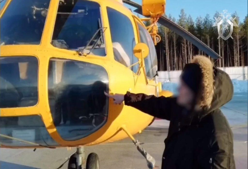 Наслідки обстрілу картеччю гелікоптера Мі-8