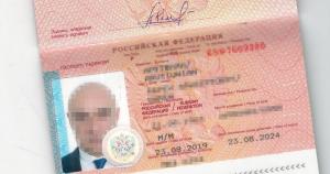 В Україну не пустили члена партії Путіна