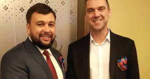 """В Україну не пустили артиста РФ який підтримує """"ДНР"""""""