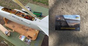Безпілотник розкидав проукраїнські листівки на Донбасі