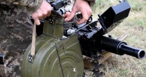 Недбалість з АГС-17 призвела до поранення восьми поліцейських
