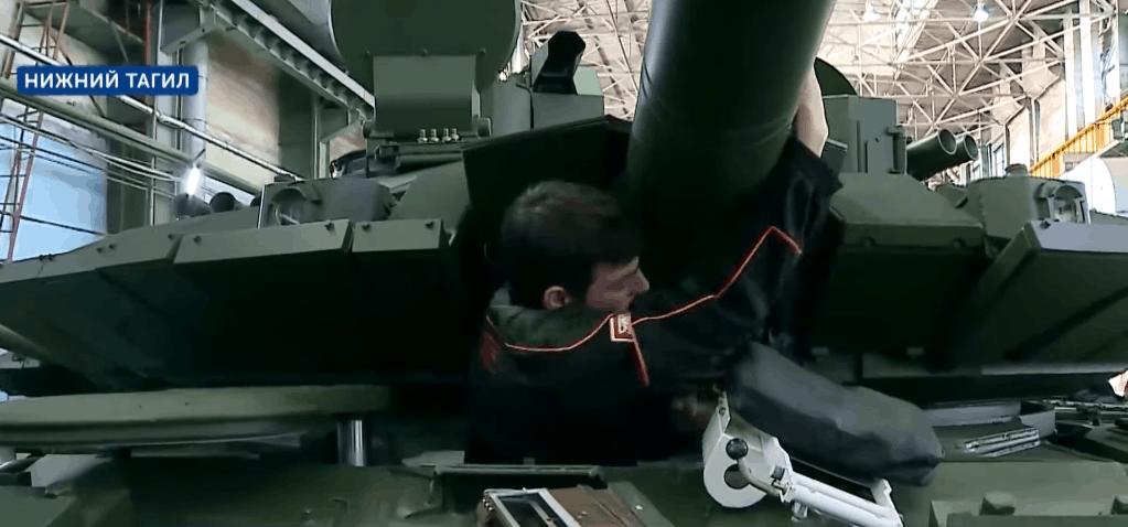 Захист башти танку Т-90М. Фото: ЗМІ РФ