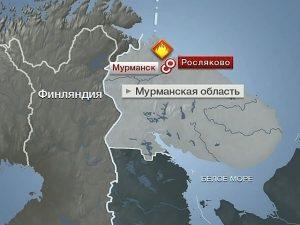 На ракетному заводі в Росії стався вибух