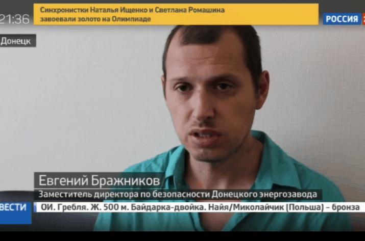 Євген Бражнівков у сюжеті російського телебачення
