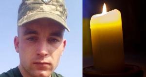 У госпіталі помер боєць Богдан Петренко з 72 ОМБр