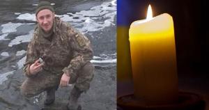 Загинув молодший сержант 131 ОРБ Солтис Віктор