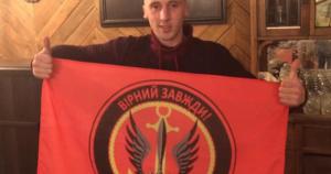 У Харківській області знайшли мертвим зниклого ветерана АТО