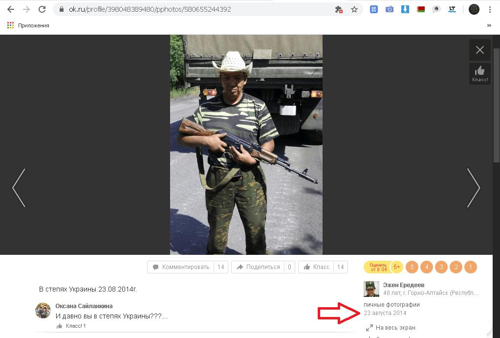"""""""В степях Украины 23.08.2014г."""""""