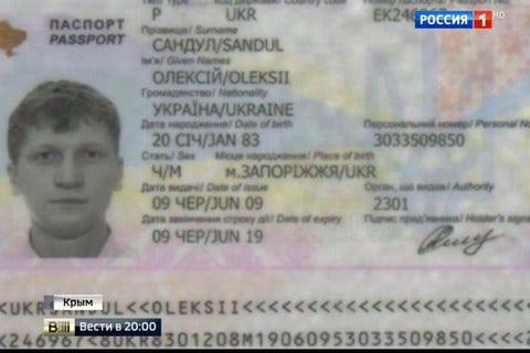 Закордонний паспорт нібито Олексія Сандула, показаний російськими телеканалами