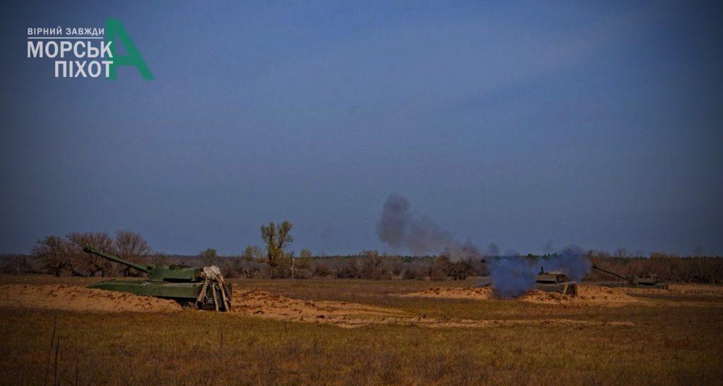 2С1 «Гвоздика» на навчаннях морської піхоти ЗСУ. Фото: 36 ОБрМП