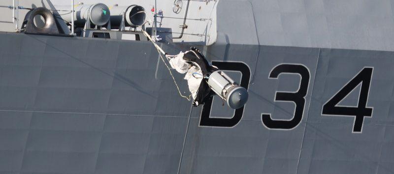Постріл системи FDS3.