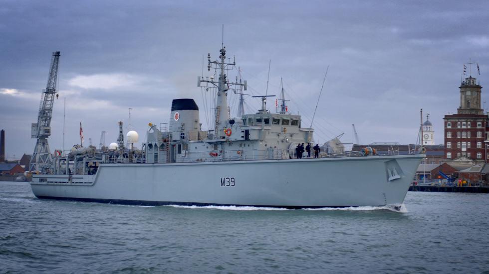 Мінний тральщик HMS Hurworth (M39)