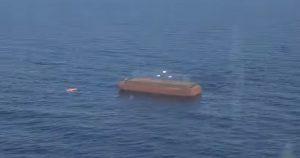 """З'явилось відео влучання """"Нептуна"""" по мішені"""
