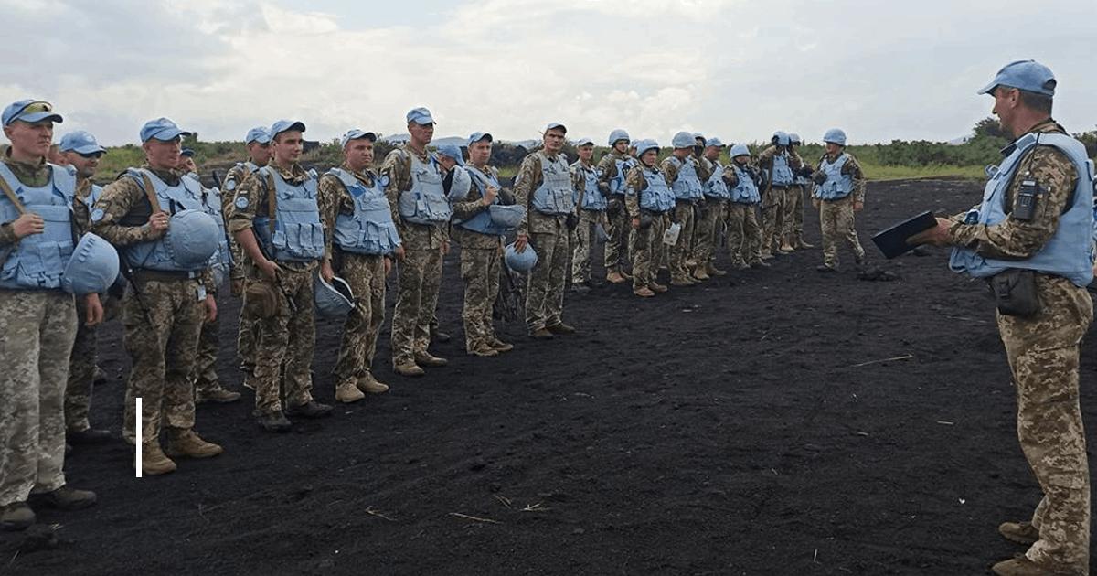 Українські миротворці в Конго. Фото Міноборони