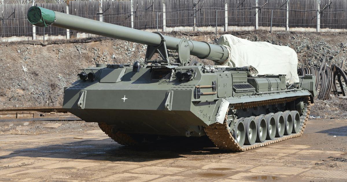 2С7М «Малка» ЗСРФ. Фото: «Уралтрансмаш». Квітень 2020