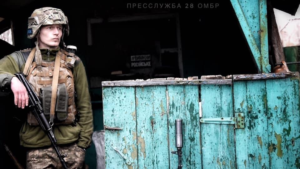 Офіцер Андрій Шинкарук
