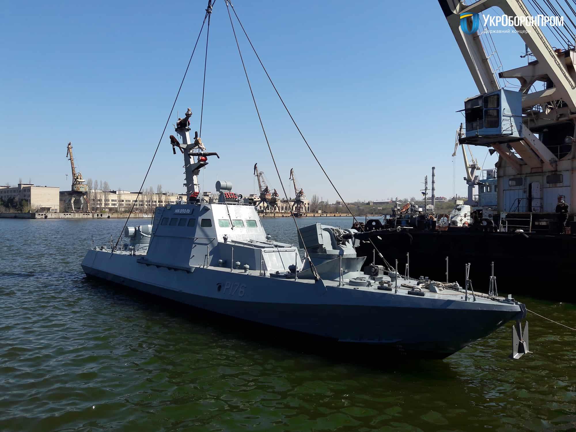 Спуск на воду МБАК Нікополь (P176) після проведення докового ремонту