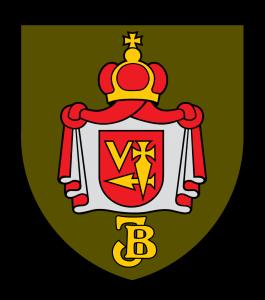 Єгерський батальйон імені Вітовта Великого