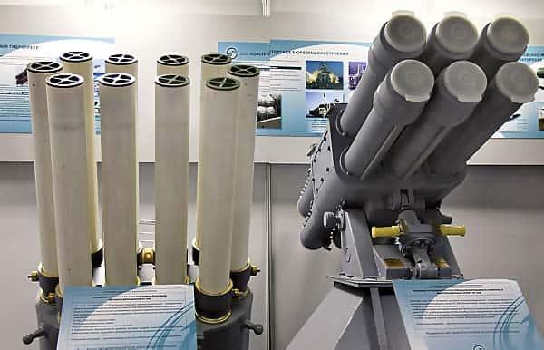 Пускові установкі КТ-308.