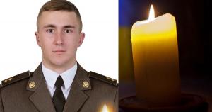 Від обстрілу загинув лейтенант Олександр Маланчук