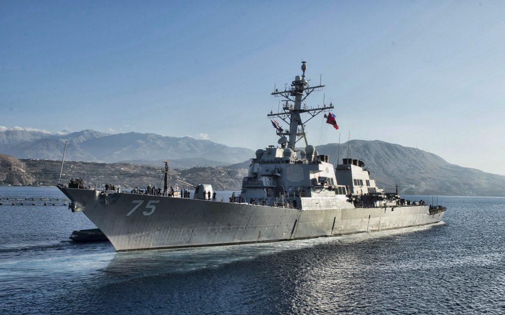 USS Donald Cook (DDG-75). Фото з відкритих джерел