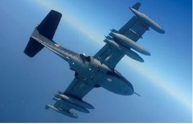 """""""Гребінець"""" - А-37В з підвісними баками"""