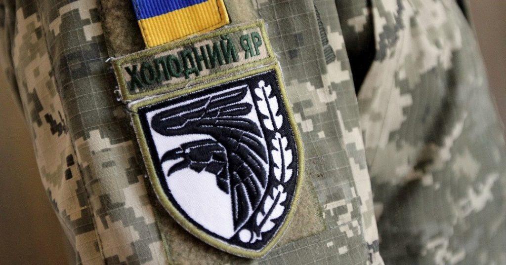 Нарукавник знак 93-ї бригади. Фото: Укрінформ