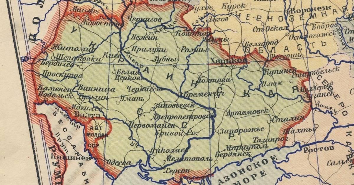 Фрагмент мапи СРСР з УРСР у 1930-у році
