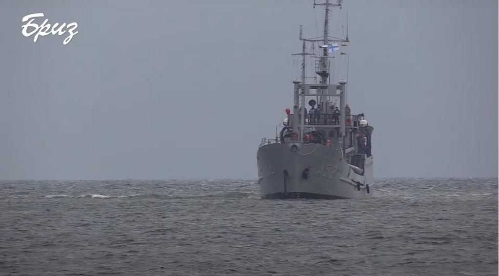 Розвідувальний корабель «Перея́слав» (А512). Кадр з відео МО Бриз