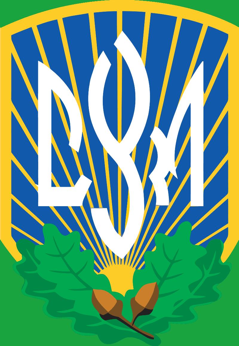 Сучасна емблема Спілки Української Молоді