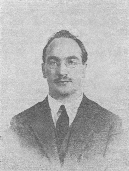Євген Онацький