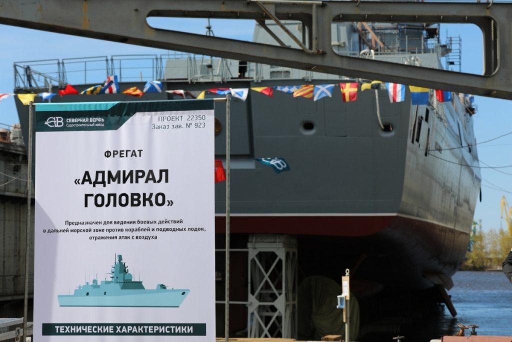Фрегат «Адмірал Головко». Фото: ЗМІ РФ