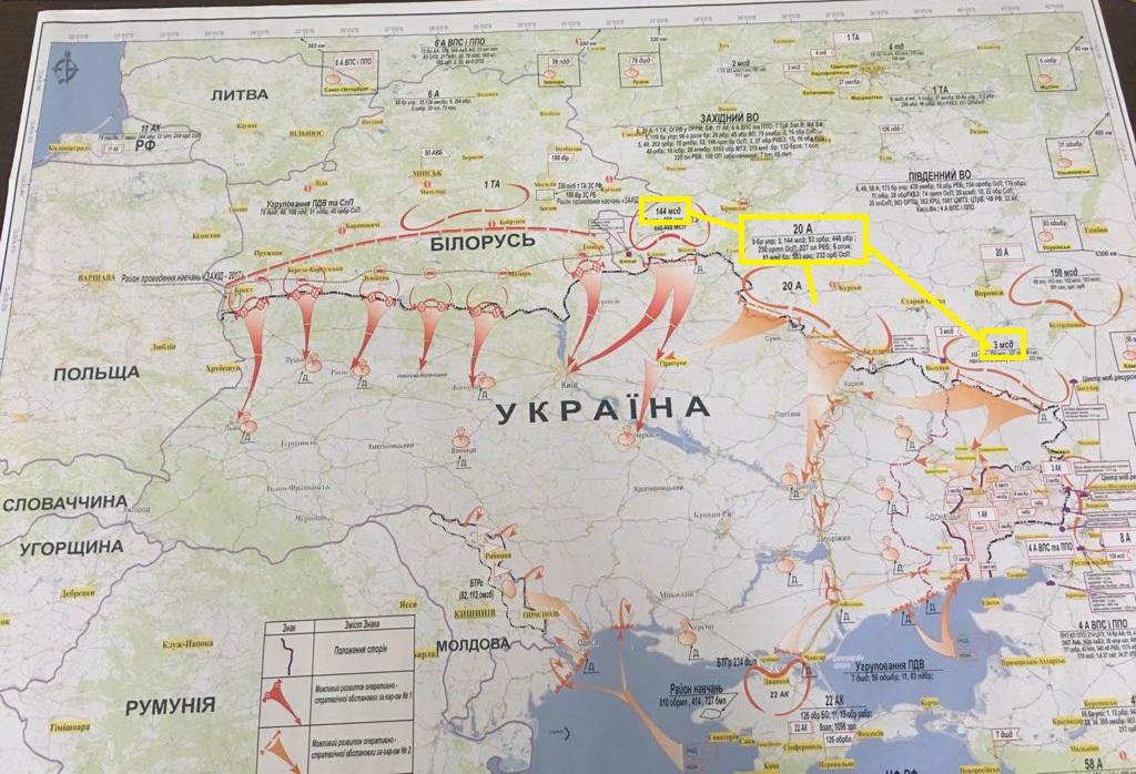 один із сценаріїв повномасштабного наступу російської армії. (фото: uain.press/blogs/791255-791255 , Рафаель Люкманов )