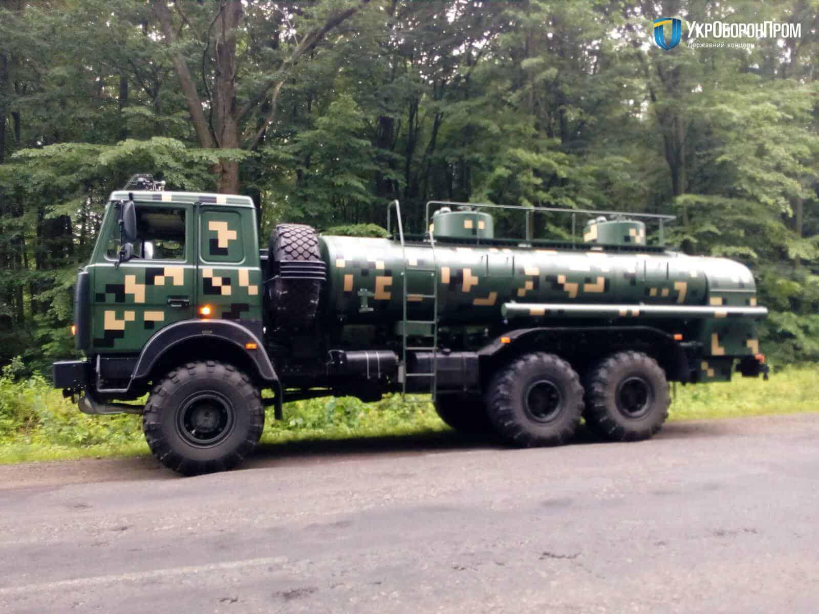 Автоцистерна АЦ-12 63221 передана Міністерству оборони України