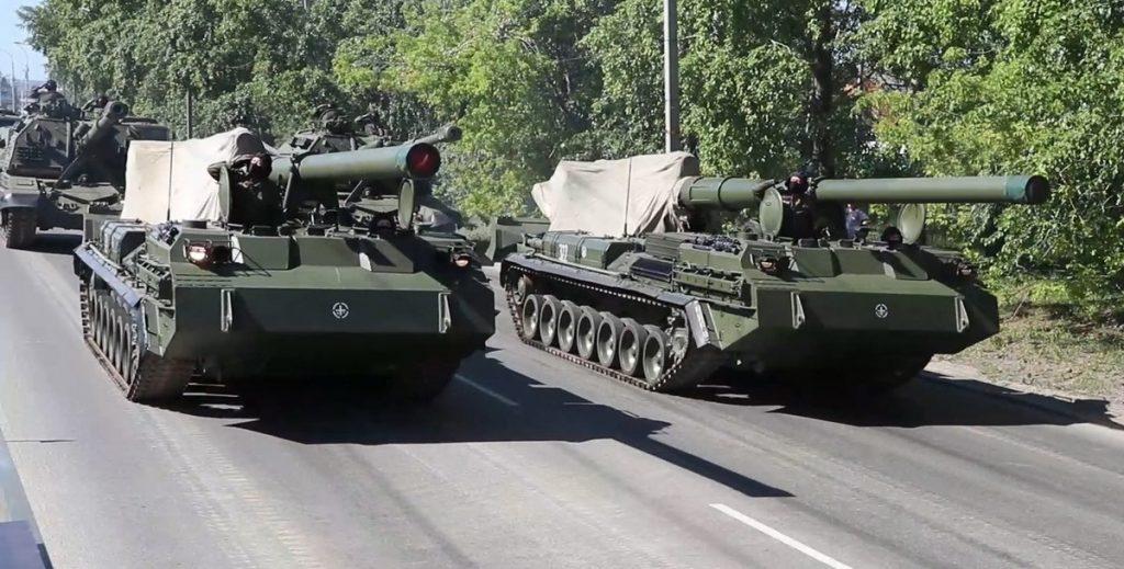 """2С7М """"Малка"""" (червень 2020). Фото: ЗМІ РФ"""