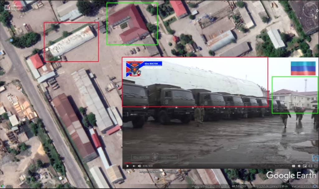 База Росії у Луганську