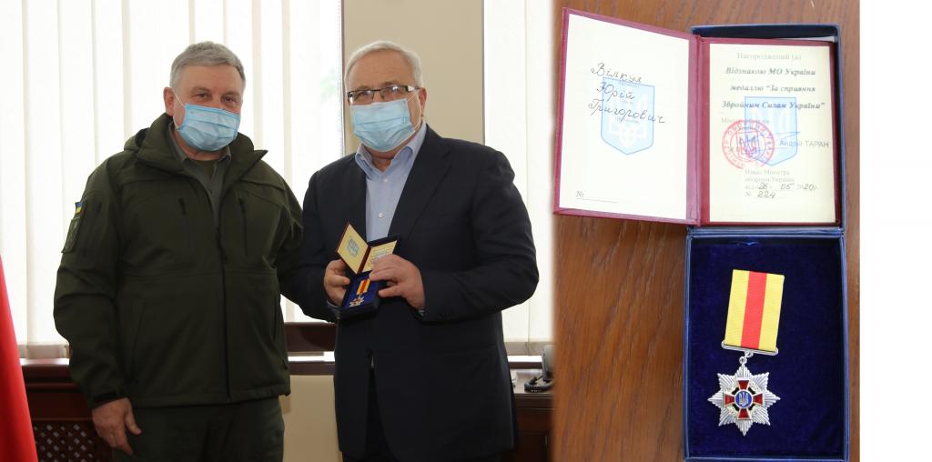 Андрій Таран та Юрій Вілкул.  Фото: Міська рада Кривого Рогу