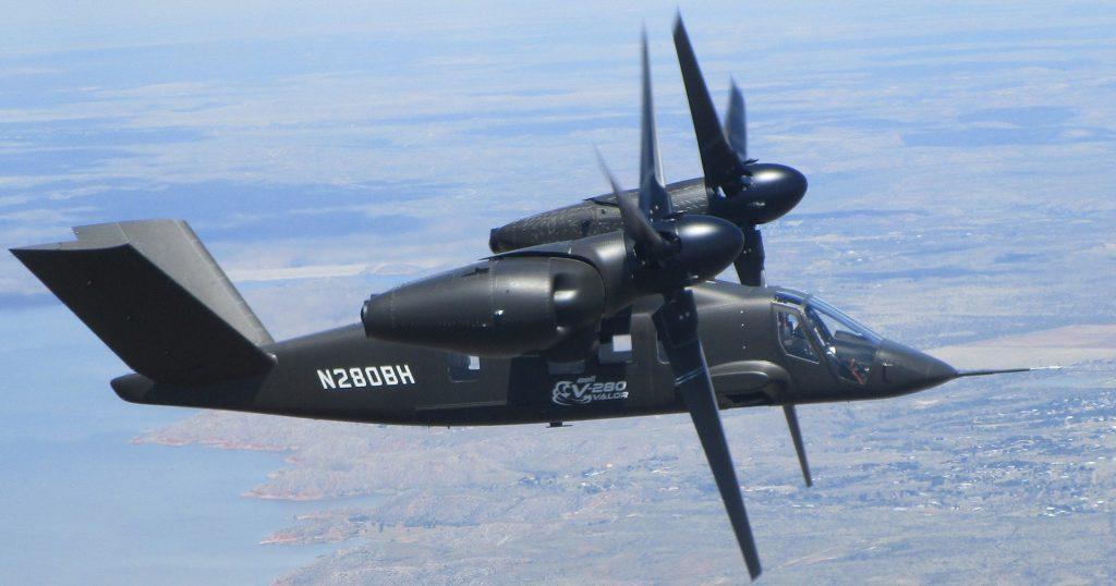 Bell V-280 Valor. Фото з відкритих джерел