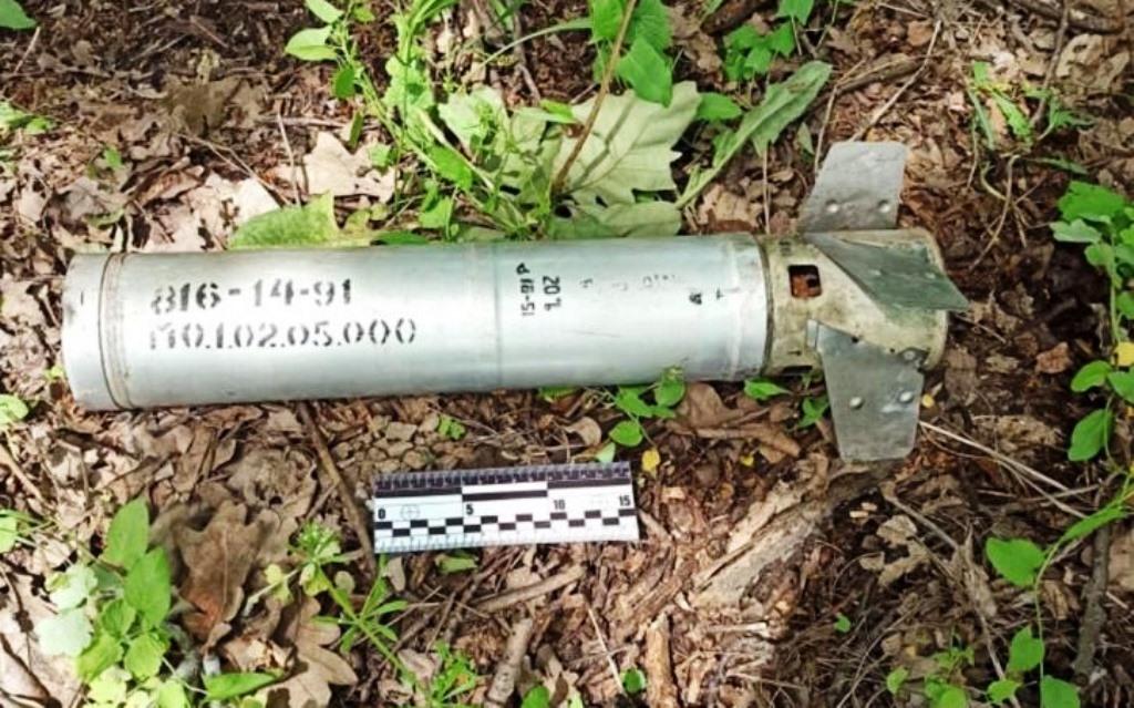 Частина вистрілу від вогнемета РПВ-А. Фото: Прокуратура України